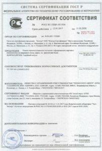 Соноплат Стандарт сертификат соответствия